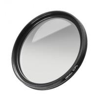 Polarizacijski filter, Walimex MC CPL 67mm