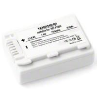 Baterije in polnilci (11)