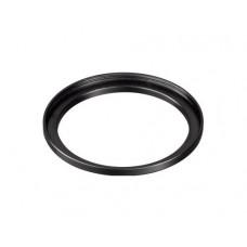 Hama Filter Adapter 52-55mm
